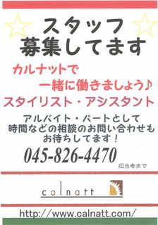 CCF20180525_00000.jpg