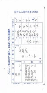 CCF20181114_00000.jpg