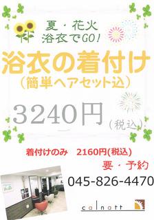 CCF20190627_00001.jpg